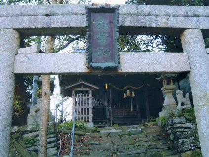 11036若宮神社