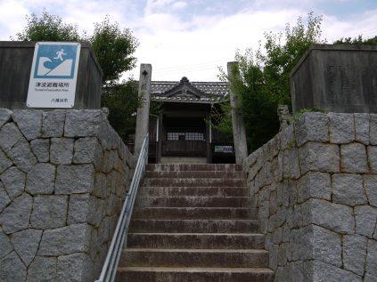 11041雨井神社