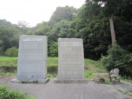 2011 荷内神社 矢野秀綱