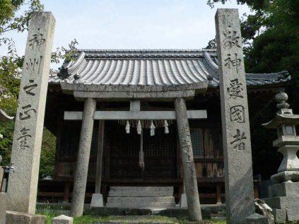 11028天満神社