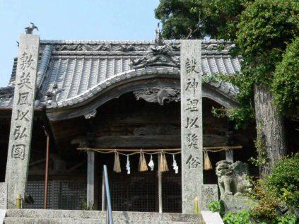 11034天満神社